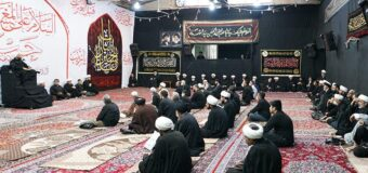 House of Grand Ayatollah Shirazi Commemorates 12th of Muharram