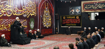 House of Grand Ayatollah Shirazi Commemorates Arbaeen 2020