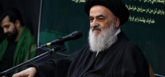 Lecture by Grand Ayatollah Shirazi on Martyrdom of the Prophet of Islam