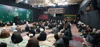 Commemorations of the Martyrdom of Holy Prophet of Islam in Holy Qom