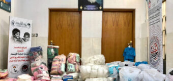 Misbah Al-Hussein Foundation Gives out Winter Clothes to the Orphans in Iraq