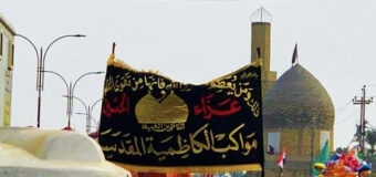 Qasrul Zahra Center Commemorates Saeed Ben Jobayer in Kot City Iraq