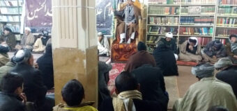 Office of Grand Ayatollah Shirazi Holds Weekly Gatherings in Kabul Afghanistan