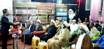 AhlulBayt Islamic Thought Center Honors Cultural Foundations in Baghdad