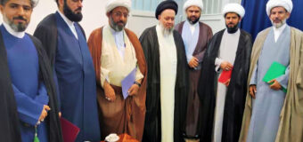 Members of AhlulBayt Institute Visit House of Grand Ayatollah Shirazi in Holy Qom