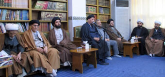 Office of Grand Ayatollah Shirazi Holds Weekly Meetings in Holy Najaf