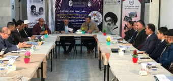 Misbah Al-Hussein Foundation Holds Seminar in Holy Karbala Iraq