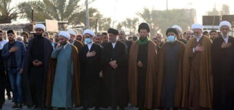 Delegates from Anwar Al-Jawadain Institute Join Symbolic Funeral of Lady Fatima (PBUH)