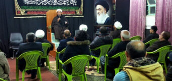AhlulBayt Islamic Thought Center Holds Fatemeyiah Commemorations in Baghdad
