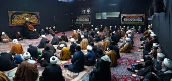 Lady Fatimah Zahra Martyrdom Commemoration Ceremony at House of Grand Ayatollah Shirazi