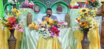 Ale Yaseen Husayniya in Australia Celebrates Birthday of Lady Fatemah Zahra (PBUH)