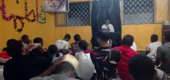 AhlulBayt Center in Madagascar Holds Weekly Programs