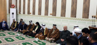 Office of Grand Ayatollah Shirazi in Basra Hosts Tribal Figures