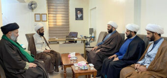 Bin Fahad Hilli Seminary Hosts Dignitaries in Holy Karbala Iraq