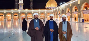 Members of AhlulBayt Institute Visit Holy Najaf Iraq