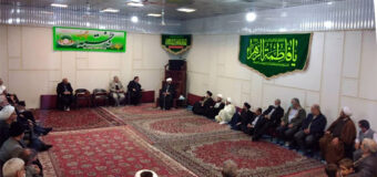 Office of Grand Ayatollah Shirazi in Tehran Holds Weekly Meetings