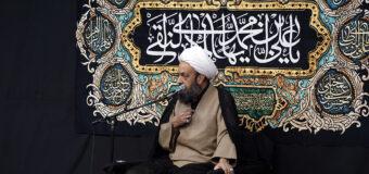 House of Grand Ayatollah Shirazi Marks Martyrdom of Imam Hadi (PBUH)