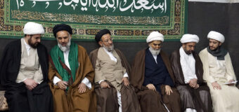 House of Grand Ayatollah Shirazi Celebrates Birthday of Imam Ali (PBUH)