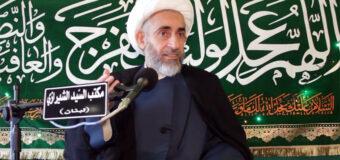 Office of Grand Ayatollah Shirazi in Beirut Lebanon Holds Weekly Programs