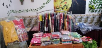 Jabal Al-Sabr Foundation Donates Clothes to Orphans in Holy Karbala