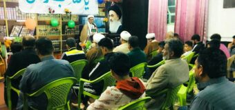 AhlulBayt Islamic Thought Center in Baghdad Celebrates Month of Shaban