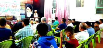 AhlulBayt Islamic Thought Center Hosts Quranic Meeting in Baghdad