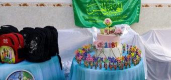 Kindergarten in Holy Karbala Celebrates Birthday of Imam al-Mahdi