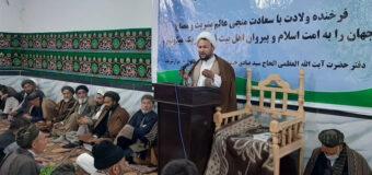 Office of Grand Ayatollah Shirazi Celebrates Birthday of Imam al-Mahdi in Afghanistan