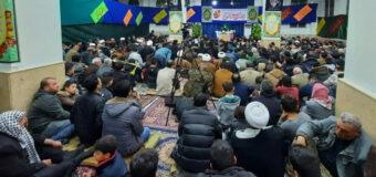 Zainabiya Seminary in Syria Celebrates Birthday of Imam al-Mahdi