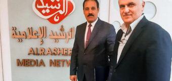 Delegate from Misbah Al-Hussein Foundation Visits Alrasheed Media in Baghdad