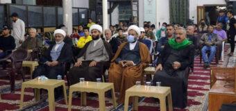 Members from Anwar Al-Jawadain Institute Attend Birthday Celebration of Imam Mahdi in Baghdad
