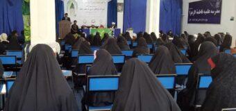 Office of Grand Ayatollah Shirazi in Kabul Afghanistan Holds Seminar