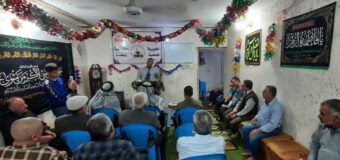 Rasul Adham Institute Holds Celebration on Birthday of Imam al-Mahdi
