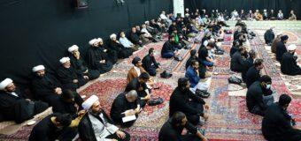 Grand Ayatollah Shirazi House Mourns Martyrdom of Imam Jafar Al-Sadiq (PBUH)