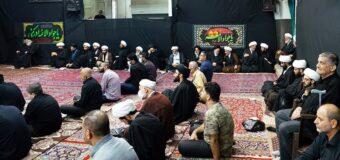 Grand Ayatollah Shirazi House in Holy Qom Iran Commemorates Martyrdom of Imam Jawad (PBUH)