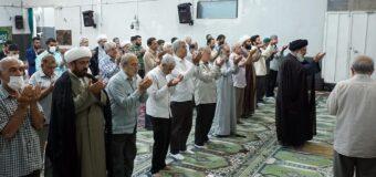 Eid Al-Adha Prayers at House of Grand Ayatollah Shirazi in Holy Qom Iran