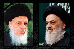 Grand Ayatollah Shirazi Sends Message of Condolence over Passing of Great Ayatollah Hakim